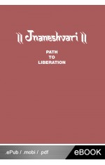 JNANESHVARI : PATH TO LIBERATION (eBook)