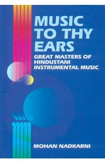 MUSIC TO THY EARS : GREAT MASTERS OF HINDUSTANI INSTRUMENTAL MUSIC